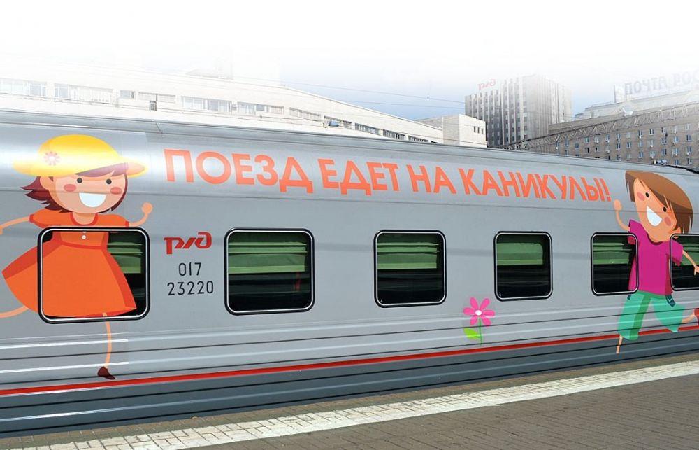 Сообщение дальних регионов России с Крымом можно организовать при помощи чартерных поездов, — Черняк