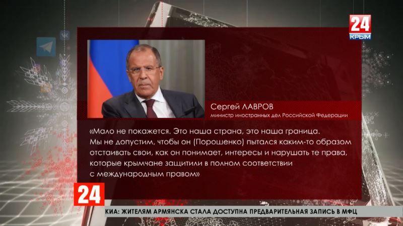Украина в конце года готовит вооружённую провокацию на границе с Крымом