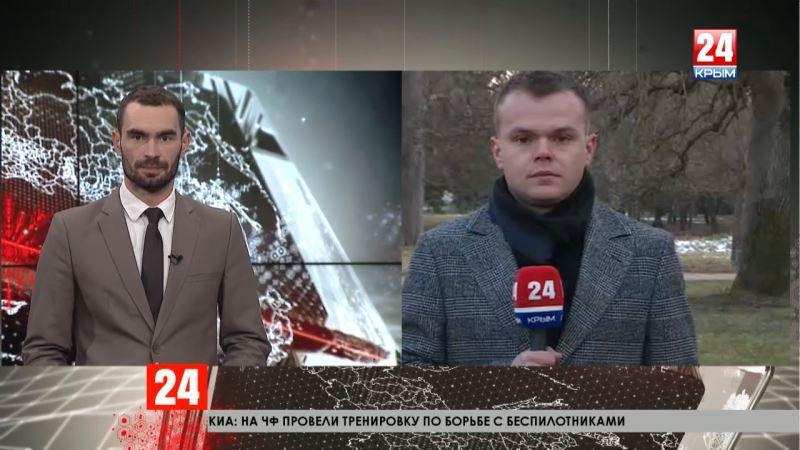 Способна ли Украина развязать полномасштабную войну с Россией? Прямое включение корреспондента телеканала «Крым 24» Артёма Артёменко