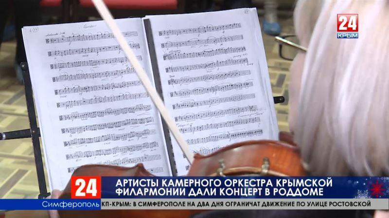 Без комментариев: квартет Камерного оркестра играет для беременных в роддоме