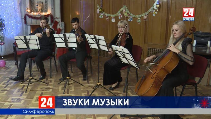 Моцарт для будущих мам. Артисты Камерного оркестра Крымской филармонии дали концерт в роддоме