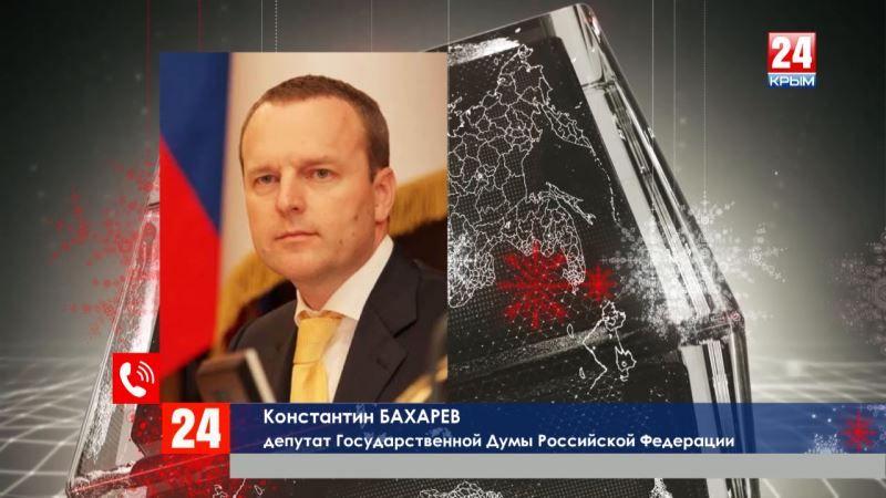 Госдума приняла в третьем чтении поправки к закону «О гражданстве Российской Федерации»