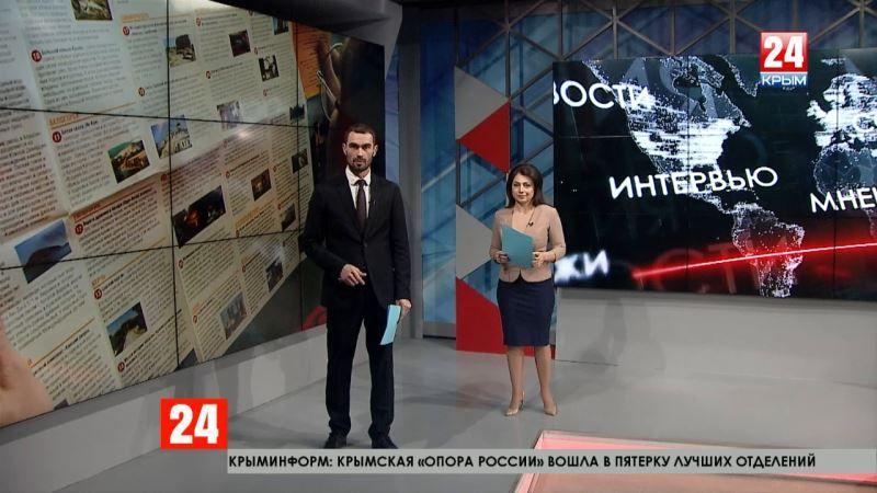 Лучшие места для отдыха в Крыму. Как до них добраться расскажут в новом информационном центре в Симферопольском аэропорту