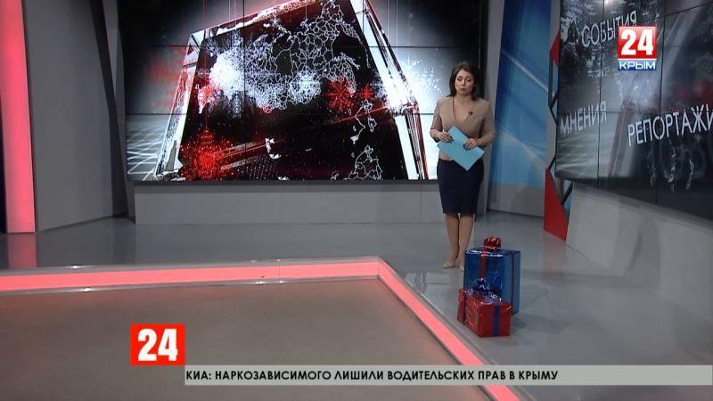 Сдвинулось с мёртвой точки. После выхода сюжета на телеканале «Крым 24» решается проблема с отоплением в доме №2 по ул. Набережной в Керчи