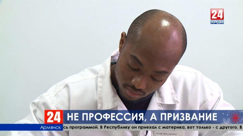 В Крыму подвели итоги работы программы «Земский доктор»
