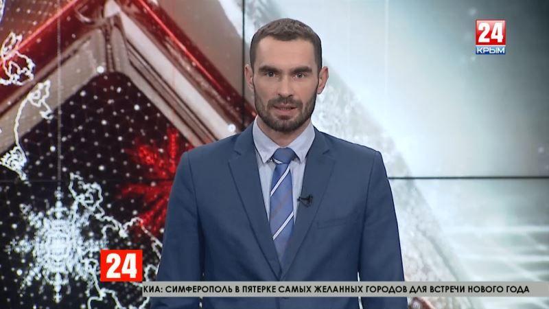На контроле. Глава Республики проинспектировал ход строительства нового следственного изолятора в Симферополе