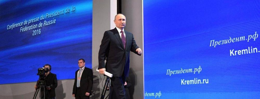Большая пресс-конференция Владимира Путина: прямая-трансляция