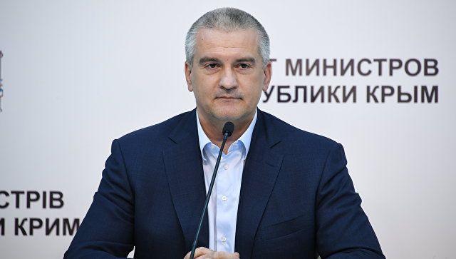Глава Крыма рассказал, как он относится к отставкам чиновников