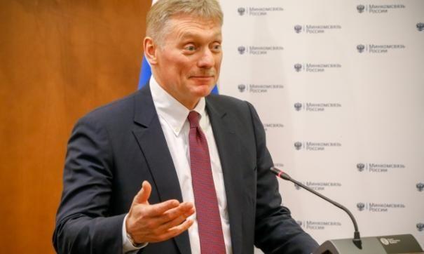 Кремль не считает военнопленными задержанных украинских моряков
