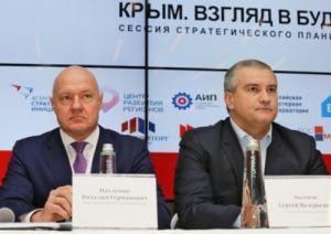 Подозреваемый во взяточничестве вице-премьер Крыма Виталий Нахлупин не будет уволен с занимаемой должности