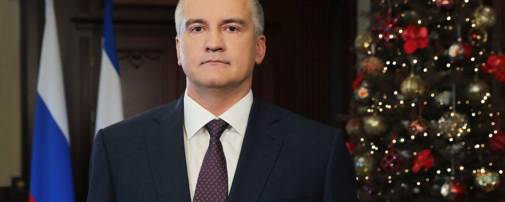 Аксенов назвал главные события 2019 года