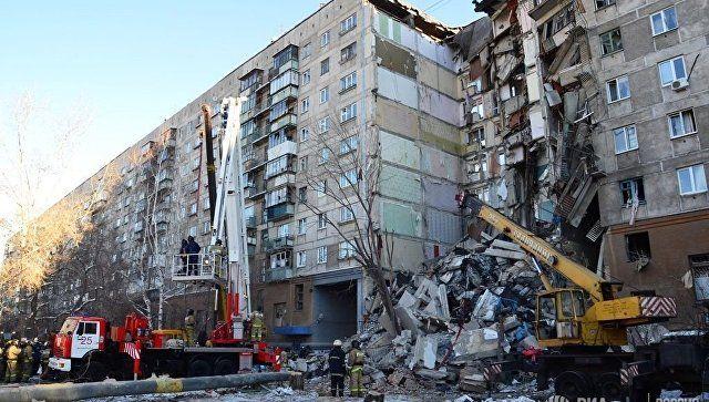 В Магнитогорске снесут два подъезда в доме, где произошел взрыв