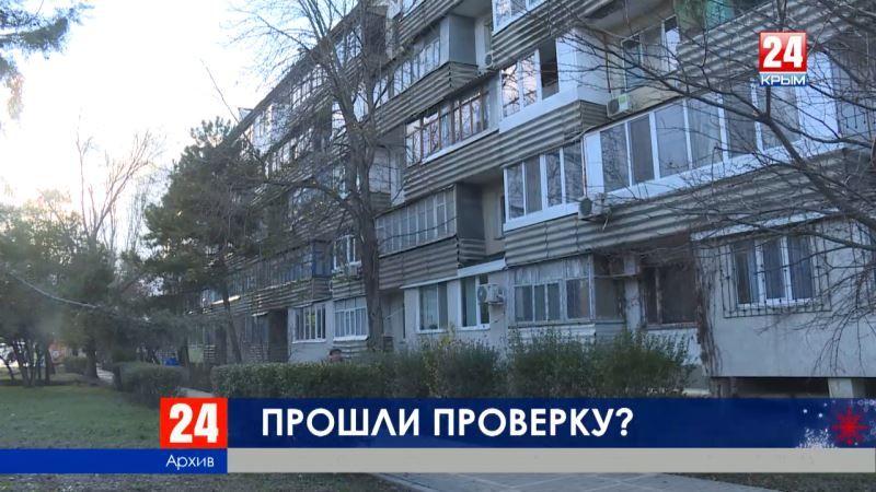 Глава Республики Крым Сергей Аксёнов провёл итоговое совещание по ситуации в Феодосии