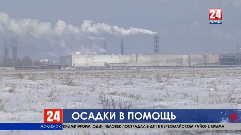 Спасибо осадкам: уровень воды в кислотонакопителе завода «Титан» повысился до отметки в 146 сантиметров