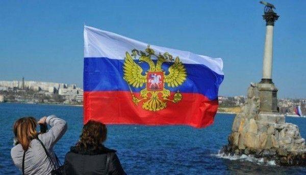 В Киеве предлагают посетить российский Крым