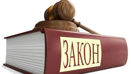 Комитет госзаказа Крыма информирует о внесении изменений в Федеральный закон «О контрактной системе в сфере закупок товаров, работ, услуг для обеспечения государственных и муниципальных нужд»Подписаны законы об ответственности за ложную экспертизу в госза