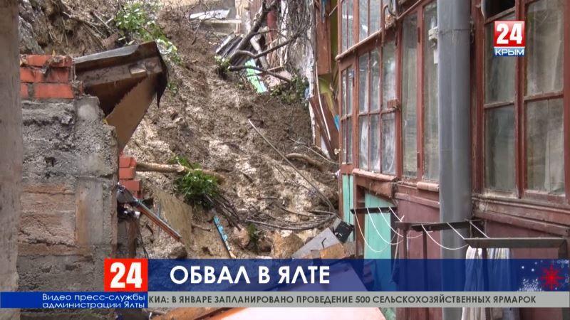 Селевой поток разрушил опорную стену в Ялте. Людей эвакуировали
