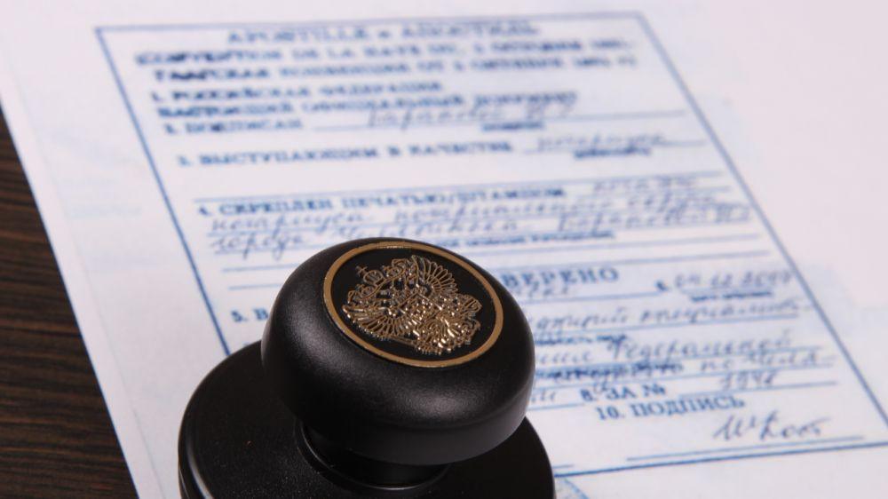 Новая возможность апостилирования документов об образовании будет доступна в Республике Крым в текущем году