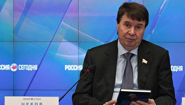 Как это было: в Симферополе презентовали книгу об истории Русской общины Крыма