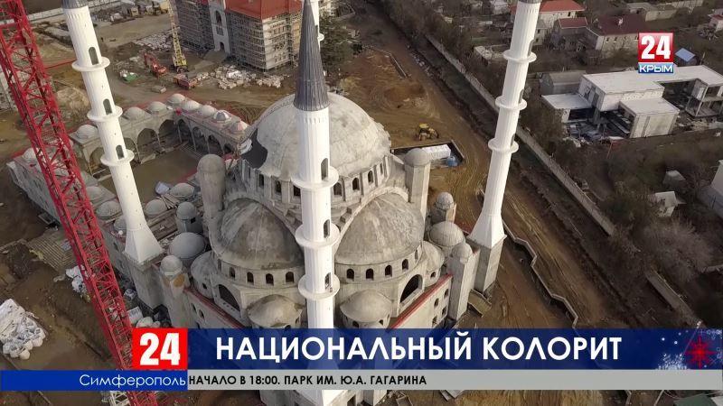 Почему открытие Соборной мечети в Симферополе переносится на несколько месяцев?