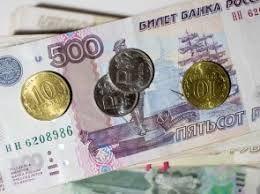 После вмешательства прокуратуры крымчанам в 2018 году выплатили 220 млн рублей задолженности по зарплате