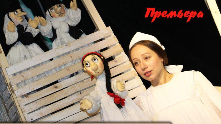 Крымский академический театр кукол представит премьерный спектакль «Аленький цветочек»