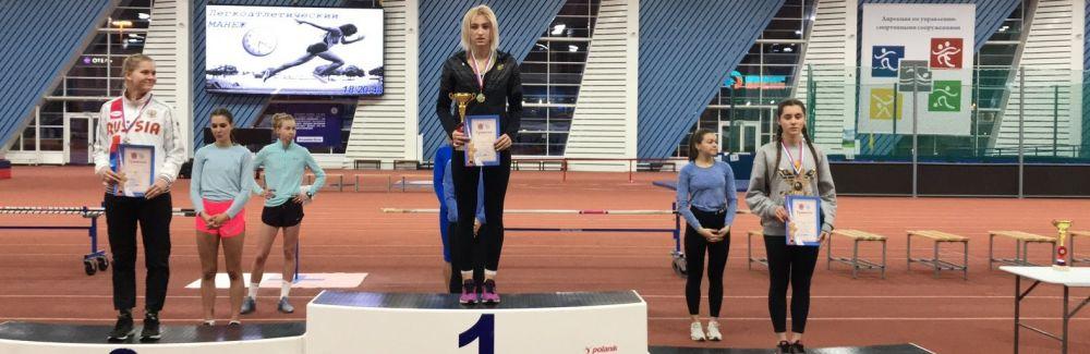 Симферопольская легкоатлетка стала победительницей региональных соревнований по многоборью