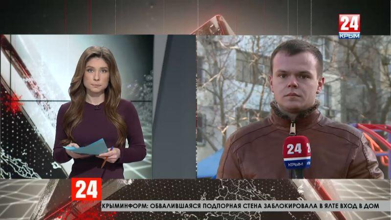 Взрыв газа в Щёлкино. Прямое включение Артема Артёменко
