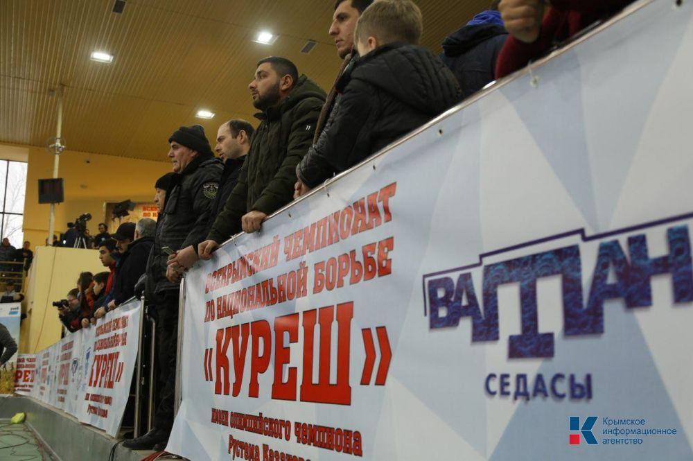 В Симферополе завершился Всекрымский чемпионат по национальной борьбе «Куреш»