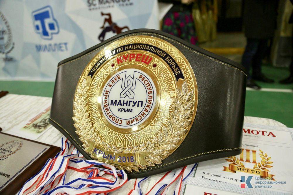 В Крыму проходит Всекрымский чемпионат по национальной борьбе «Куреш»