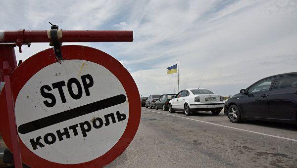 Пятеро украинцев пытались попасть в Крым по документам с ошибками