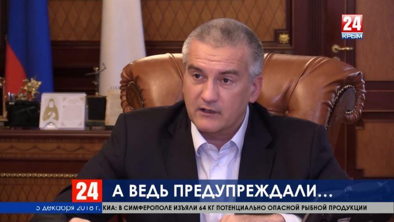 Отставки в Феодосии: последнее предупреждение на городское руководство не подействовало