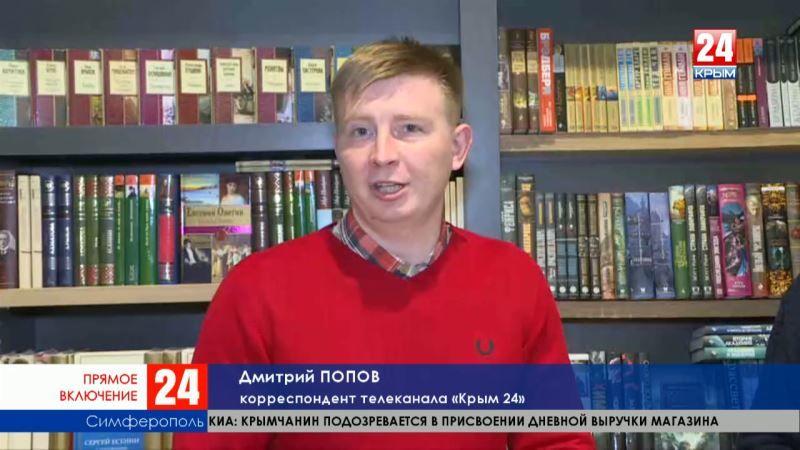 В чём особенности мониторинга общественного мнения для улучшения работы госучреждений? Прямое включение корреспондента телеканала «Крым 24» Дмитрия Попова