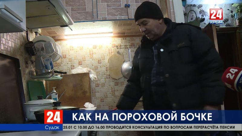 Жизнь на пороховой бочке. Жители многоэтажек на улице Бирюзова в Судаке вынуждены пользоваться газовыми баллонами