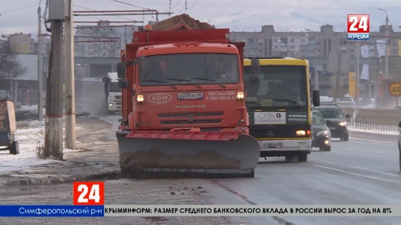 Большая чистка! Крымские дорожники активно очищают дороги полуострова от снега