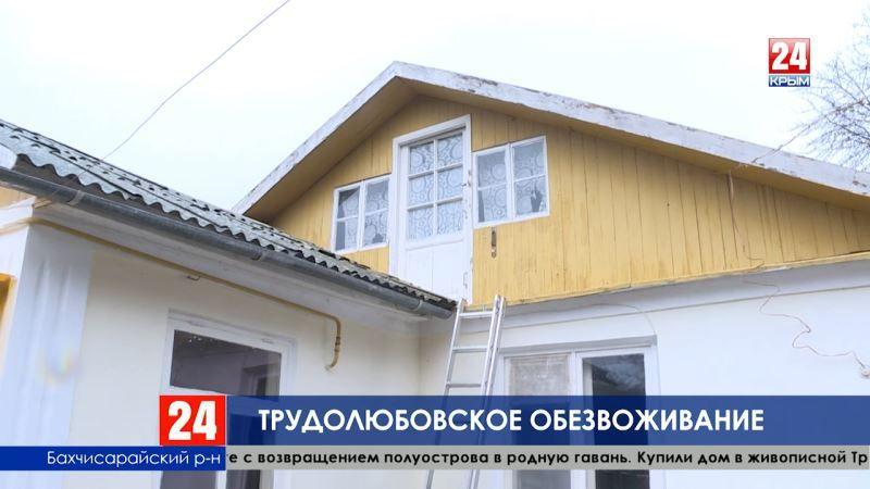 Деревенский детектив. Почему часть села Трудолюбовка осталась без воды?