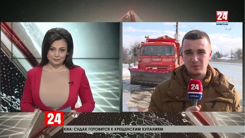 Крымские дороги засыпало снегом. Прямое включение корреспондента телеканала «Крым 24» Александра Федорчака