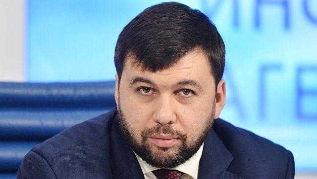 С официальным визитом: в Крым прибыла делегация ДНР