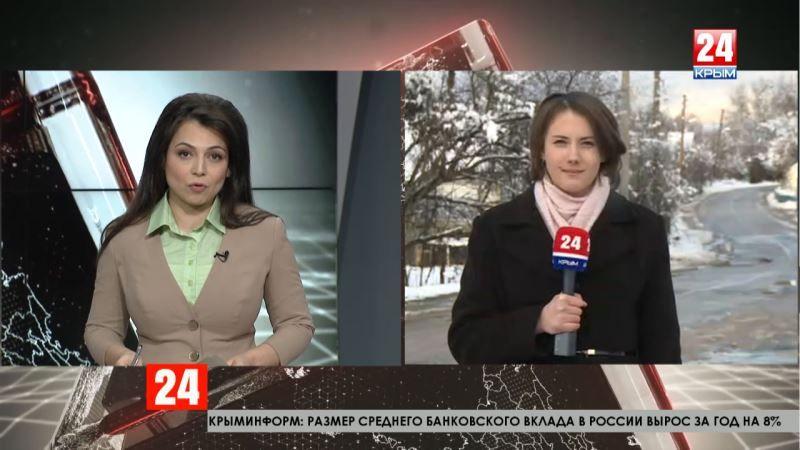 Непогода оставила без электричества шесть сёл Бахчисарайского района. Прямое включение корреспондента телеканала «Крым 24» Елены Носковой