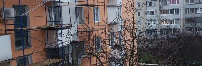 """Фонд капремонта """"надул"""" крымчан на 4 миллиона рублей"""
