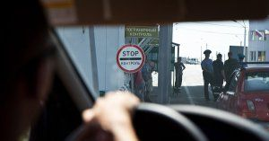 Крымские пограничники за прошлый год выявили 45 объявленных в розыск человек