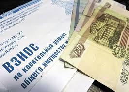 Нарушений на 4 млн рублей выявили проверяющие в региональном фонде капремонта Крыма