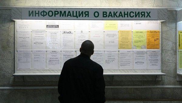 Стало известно, сколько безработных в Севастополе