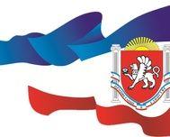 Многочисленные мероприятия состоятся в Симферополе в рамках Дня Республики