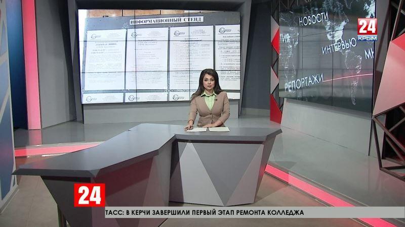 21 января в Крыму стартует деловая игра «Ты нужен Республике», в которой примут участие студенты вузов