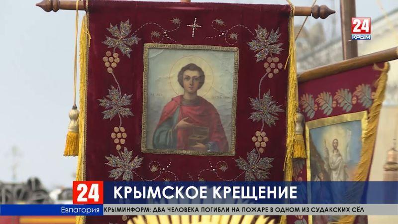 Отпустить грехи! В Крыму прошли крещенские купания