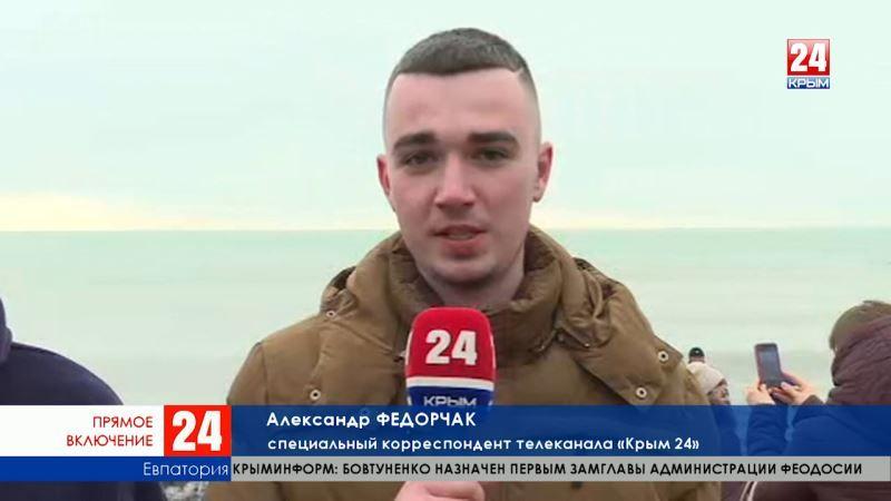 На набережной Евпатории проходят крещенские купания. Прямое включение корреспондента телеканала «Крым 24» Александра Федорчака