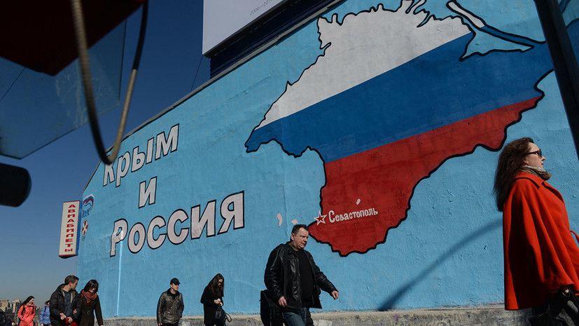 В России могут ввести наказание за неверное указание Крыма на картах