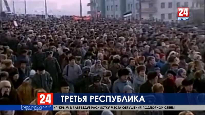 20 января крымчане отмечают День Республики. Как это было?