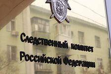 Следком России возбудил уголовное дело по факту гибели моряков в Чёрном море